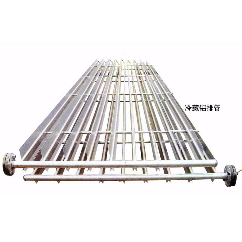 冷藏铝排管