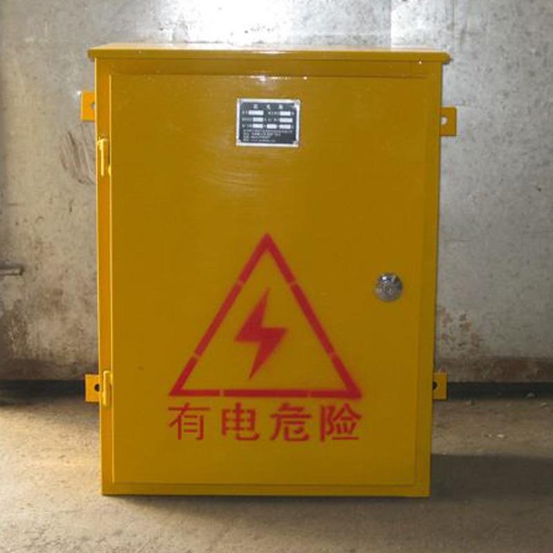 内蒙配电箱